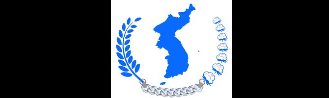 APRCPRK.org Logo